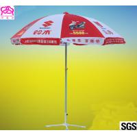 Buy cheap 2.8m Business Logo Umbrellas Outdoor Promotional Parasol Umbrella product