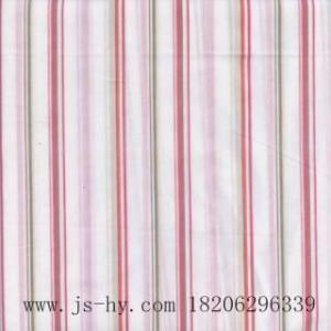 China cotton nylon yarn dyed stripe spandex fabric on sale