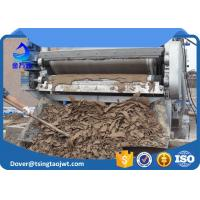 belt filter press sludge dewatering machine