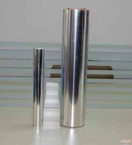 Buy cheap 8011 8006 Aluminum Foil Roll For Flexible Packing Household Aluminium Foil from wholesalers