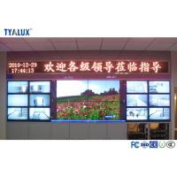 Buy cheap 1080P Full Corlor Resolution Seamless Video Wall Digital Signage Displays 450cd / m2 brightness product