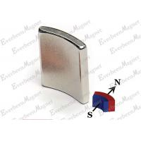 Buy cheap N42 Neodymium Rare Earth Magnets for Motor Strong Magnetic Power Nickel Coating product