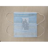 Buy cheap Anti Dust Protective Disposable Mouth Mask FFP2 Cotton Gauze Face Mask product