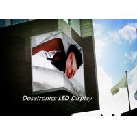 Buy cheap Wall Mount / Hanging SMD 3 in 1 P10 Outdoor LED Screen With DVI Graphics Card product