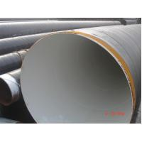 Buy cheap Epoxy Resin Steel Pipes product