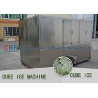 Full Automatic Ice Cube Maker Machine Cube Ice Maker High Power Consumption