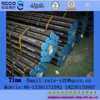 Buy cheap ASTM/ASME A106 GRADE B seamless carbon pipe for high temperature service product