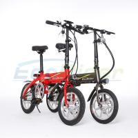 Buy cheap Easy foldable brushless electric bicycle 14inch Foldable Electric Bike for Sale product