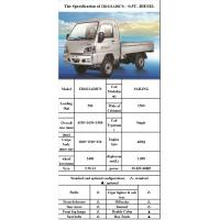 China  2014 T-KING petrol mini truck for sale in China  for sale