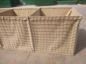 Buy cheap Hesco Barrier product