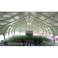 Buy cheap Movable White PVC Aluminum Expo TFS Curved Tent 40m Clear Span with Air from wholesalers