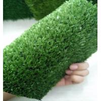 Buy cheap Green Backyard Fake Grass Rug Indoor With Single PP Back Ornamental product