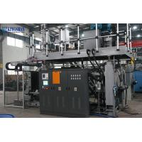 Buy cheap 60L Plastic Drum Blow Molding Machine 6.1m x 3.1m x 4.7m Low Power Consumption from wholesalers
