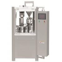 Buy cheap 220V 50Hz Tablet Automatic Filling Machine GMP Standard  Low Noise Levels product