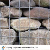 Buy cheap Hot Dipped Galvanized Gabion Mesh Cells|Square or Rectangular Mesh Hole product