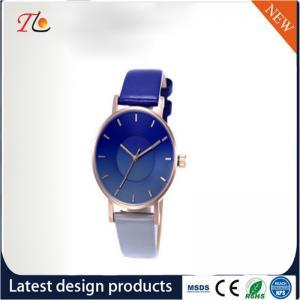 Buy cheap wholesale customization Pu watch alloy case quartz watch fashion watch Gradient from wholesalers