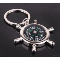 China Vogue Alloy Compass Keychains on sale