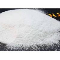 Buy cheap Cutting Wheel White Fused Aluminium Oxide Grains WFA F24 F80 F120 Chemical Resistance product