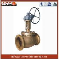 Buy cheap Nickel Aluminum Bronze Valves -SPECIAL ALLOY VALVE-VAVLE-ASG Fluid Control from wholesalers