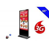 Buy cheap Dual Core Vertical LCD Display 3G Digital Signage Network Ad Monitor 1080P product