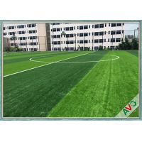 Buy cheap Olive Shape Football Field Soccer Artificial Grass Anti UV 2 / 4 / 5m Roll Width from wholesalers