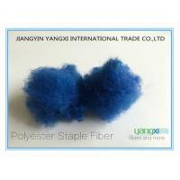 Buy cheap Royal Spinning Dyed Color Polyester Fiber / PSF Fiber With Heat Resistant product