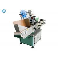 Buy cheap Horizontal Vial Wrap Around Labelling Machine High Speed Low Occurrence product