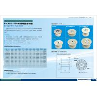 Buy cheap Bobbin For Turnover product