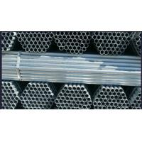 Buy cheap Black Galvanized Steel Pipe For Drinking Water , Galvanised Carbon Steel Pipe product
