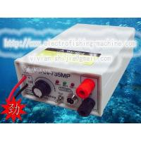 Cheap electric fishing machine,,electrofisher,fishing device wholesale