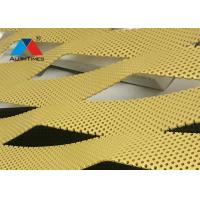 Buy cheap Anti Corrosion Expanded Aluminium Mesh Panels With Excellent Decoration Effects product