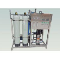 Buy cheap 250LPH RO Water Treatment System  Reverse Osmosis Filtration Equipment Chemicals product