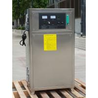 Buy cheap portable aquaculture water treatment ozone generatr with oxygen concentratior for sale from wholesalers
