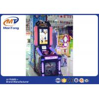 Buy cheap Big Punch Boxing Arcade Game Machines Boxing Games Tickets Redemption Game from wholesalers