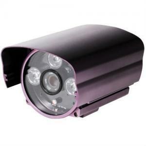Buy cheap sony CCD infrared surveillance camera, 120M IR distance (YD-AZ413) product