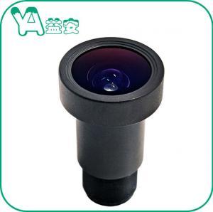Buy cheap Black Starlight CCTV Camera Lens HD 5 Million M12×0.5 Mount Ultra Short Wide Angle product