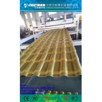 Buy cheap Spanish Style Roof Tiles Synthetic Resin For Roof Tiles/Synthetic resin ASA pvc plastic roof tile product