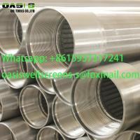 Buy cheap Continuous Slot Rod Base Wire Wrapped Screens/Johnson Type Wedge Wire Screens product