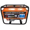 Buy cheap Gasoline Generator Set (ERG2500C) from wholesalers