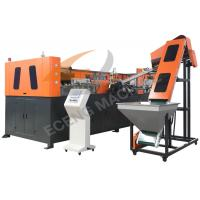Buy cheap Fully Automatic Pet Stretch Blow Molding Machine For Popular , 50kw Power from wholesalers