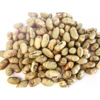 Buy cheap Dry roasted health  soya bean salted edamame snacks with kosher from wholesalers