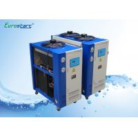 Low Temp 50 Hz Air Cooled And Water Cooled Chillers Portable Water Chiller
