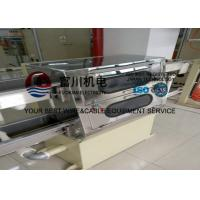 Buy cheap FEP FPA ETFE Plastic Extruder Machine For Conductor Dia 0.2-1.02mm Finished 0.6-1.67mm product