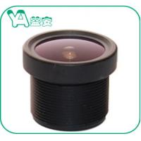 """Buy cheap 2.3Mm Focal Length IP Survellance Camera Lens 3MP 1/3"""" For Far Distance IP Monitor product"""