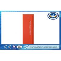Buy cheap Parking Lot Electronic Barrier Gates , Adjsuted Speed Gate Barrier System from wholesalers