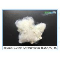 Buy cheap White Spinning Fiber / Polyester Rayon Staple Fiber Mid Elongation For Yarn product