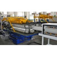 Buy cheap PE / PP/ PA / PVC Single Wall Corrugated Pipe Extrusion Line Large Output SBG from wholesalers