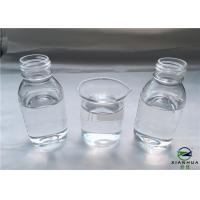 Buy cheap High Pure Textile Auxiliary Agents for Resin Finishing High Resistance to Electrolyte product