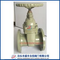 Buy cheap cheap non rising stem cast iron gate valve DN1000 PN16 gate valve with high quality product