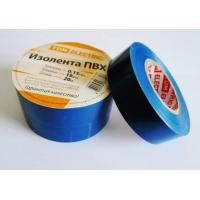 Buy cheap pvc electrical insulation tape product